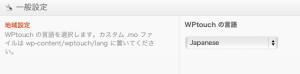 スクリーンショット 2013-01-24 23.35.27
