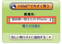 スクリーンショット 2013-01-21 8.32.00