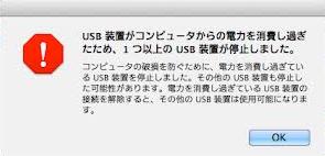 スクリーンショット 2013-01-30 10.01.55