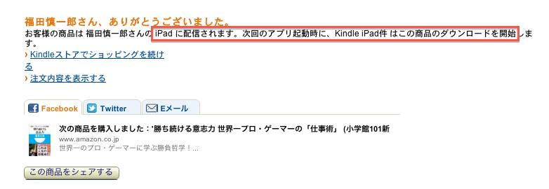スクリーンショット 2013-01-21 8.31.48
