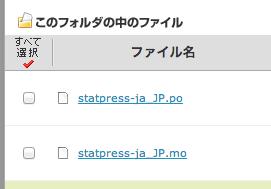 スクリーンショット 2013-01-28 13.17.01