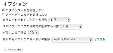 スクリーンショット 2013-01-29 0.00.52