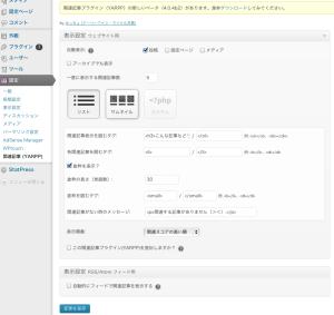 スクリーンショット 2013-01-25 8.16.13