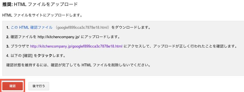 スクリーンショット 2013-02-01 8.17.34