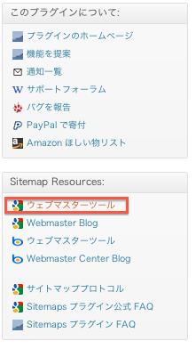 スクリーンショット 2013-02-01 8.04.56