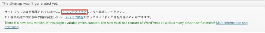 スクリーンショット 2013-02-01 8.01.50