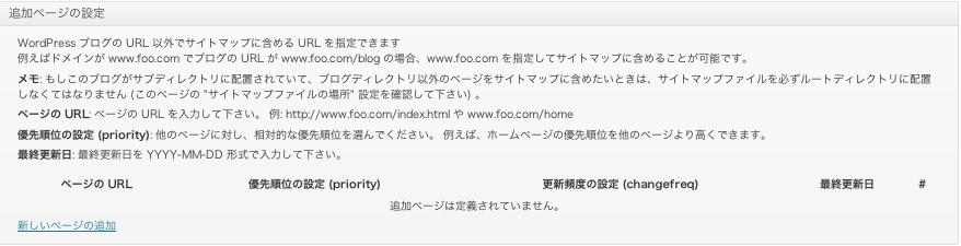 スクリーンショット 2013-02-01 7.54.10