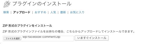 スクリーンショット 2013-02-06 21.51.34