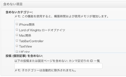スクリーンショット 2013-02-01 7.56.47
