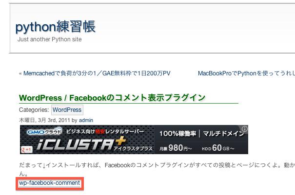 スクリーンショット 2013-02-06 21.50.09