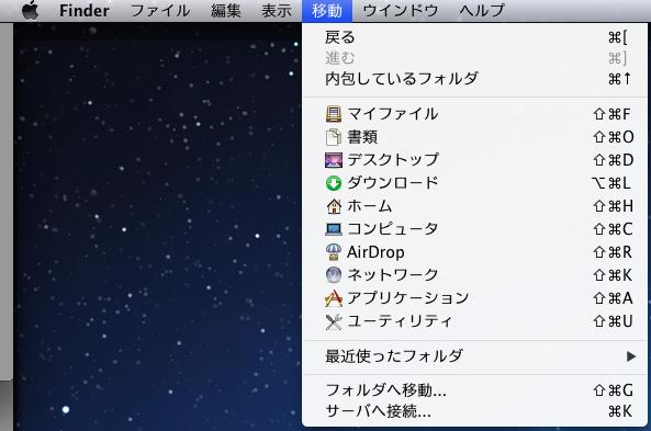 スクリーンショット 2013-02-12 23.53.40