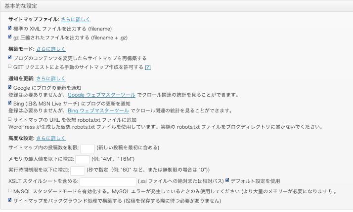 スクリーンショット 2013-02-01 7.46.36