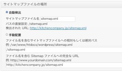 スクリーンショット 2013-02-01 7.55.50