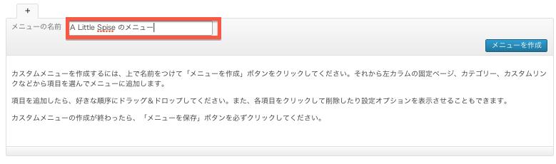 スクリーンショット 2013-02-08 22.53.05