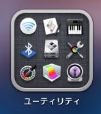 スクリーンショット 2013-02-13 0.20.06