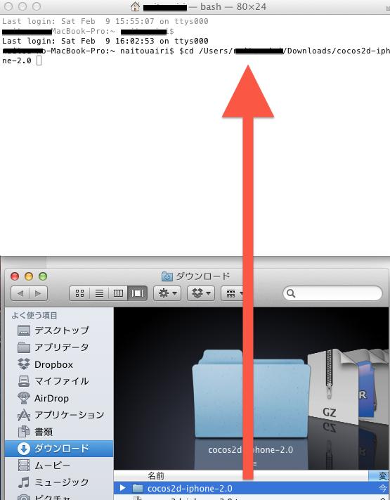 スクリーンショット 2013-02-13 0.21.37
