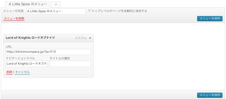 スクリーンショット 2013-02-08 23.01.10