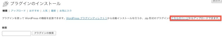 スクリーンショット 2013-02-06 21.51.00