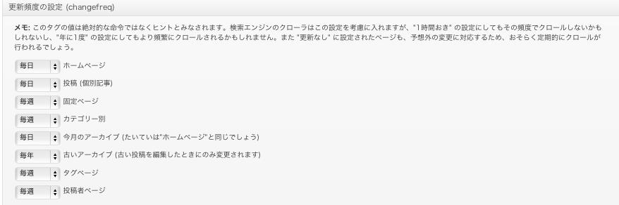 スクリーンショット 2013-02-01 7.58.05