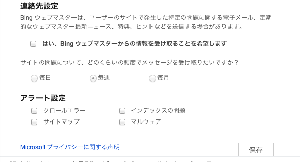 スクリーンショット 2013-02-01 21.58.44