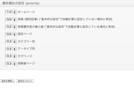 スクリーンショット 2013-02-01 7.59.19