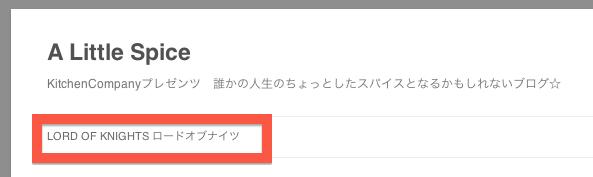 スクリーンショット 2013-02-08 23.03.21