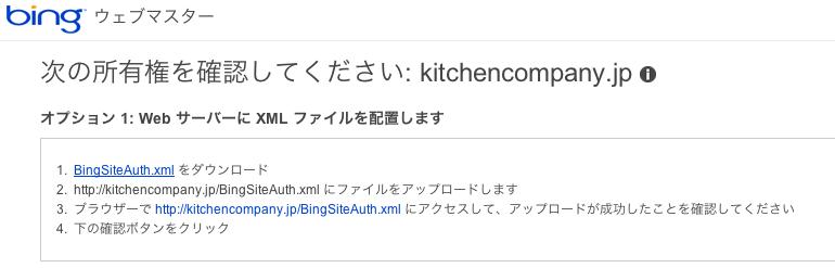 スクリーンショット 2013-02-01 22.01.15