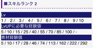 スクリーンショット 2013-02-07 0.33.50