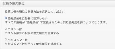 スクリーンショット 2013-02-01 7.55.30