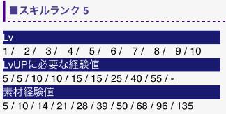 スクリーンショット 2013-02-07 0.34.17