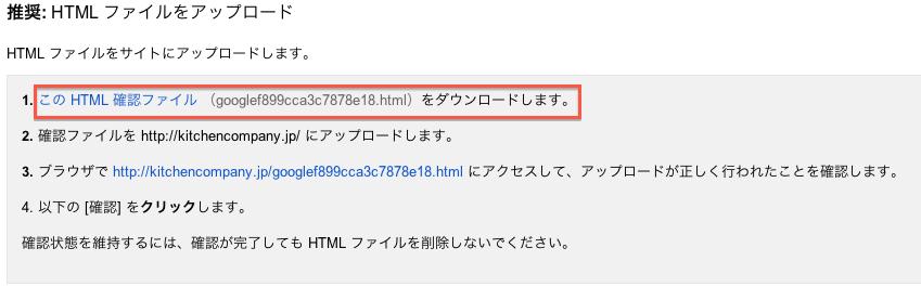 スクリーンショット 2013-02-01 8.09.04