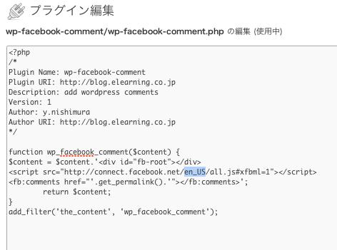 スクリーンショット 2013-02-06 21.58.29