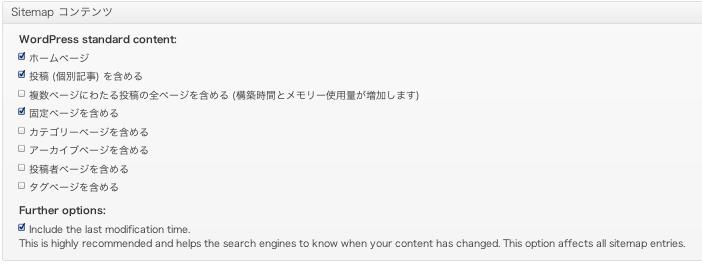 スクリーンショット 2013-02-01 7.56.15