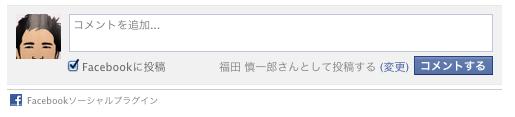 スクリーンショット 2013-02-06 21.59.56