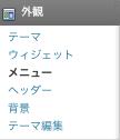 スクリーンショット 2013-02-08 22.46.46