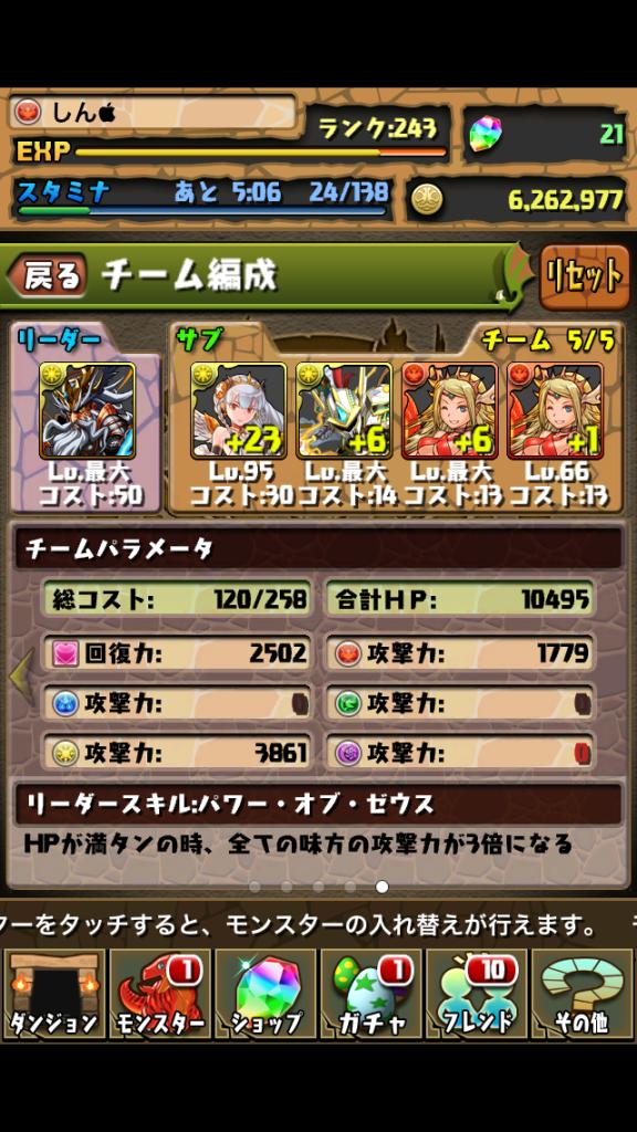 2013-03-20 00.56.59