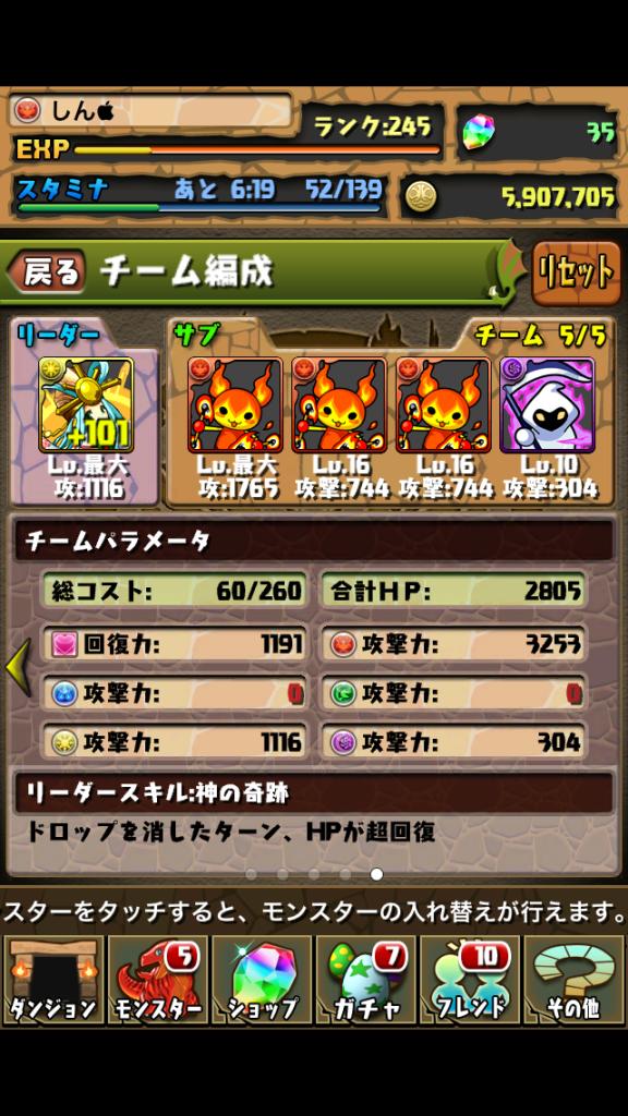 2013-03-26 12.52.29
