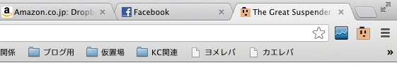 スクリーンショット 2013-03-13 17.51.03