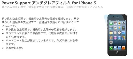 スクリーンショット 2013-03-07 13.37.42