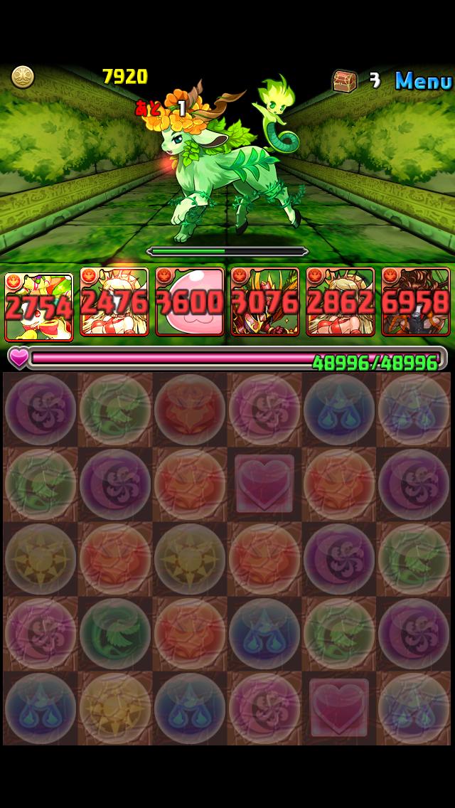2013-04-01 19.43.04