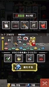 2013-04-14 23.16.30