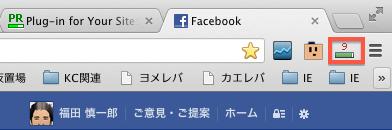 スクリーンショット 2013-04-01 23.07.15