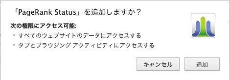 スクリーンショット 2013-04-01 23.02.07