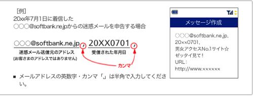 スクリーンショット 2013 04 25 23 56 20