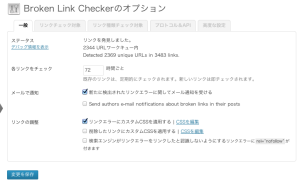 スクリーンショット 2013-04-16 14.43.01