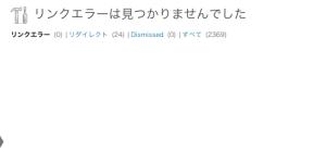 スクリーンショット 2013-04-16 14.43.31