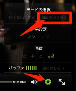 スクリーンショット 2013 05 05 14 04 15