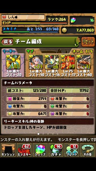 2013 05 14 12 58 48
