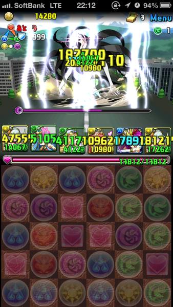 2013 05 31 22 12 35