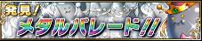 スクリーンショット 2013 07 31 15 40 06